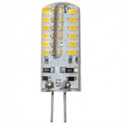 Spot LED G4 - 5 Watts -Silicone